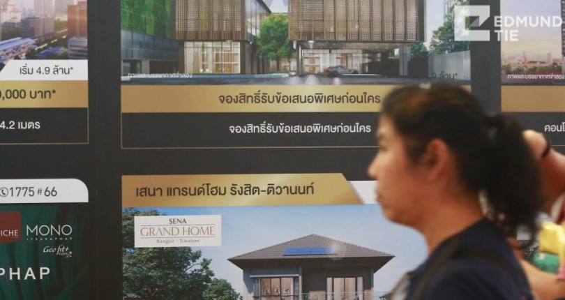 Property market growth forecast cut